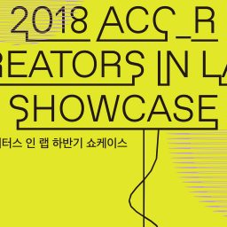 Bioluminescence in 2018 CreatorsLab at ACC   2018.12.14-23